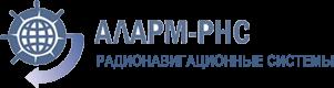 Аларм-РНС