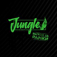 Интернет-магазин Джунгли